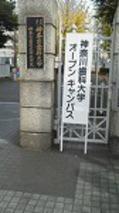 20111127123846.jpgのサムネール画像